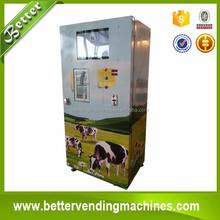 Cheap price automatic milk vending machine