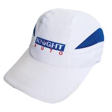 unisex sport car baseball cap hat manufacturer fashion mens sport hats supplier