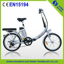 2015 SHAUNGYE new model folding e bicycle lithium battery