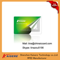 ISO/IEC 18000-6C EPC Gen 2 (840-960MHz) uhf blank pvc chip card for access control