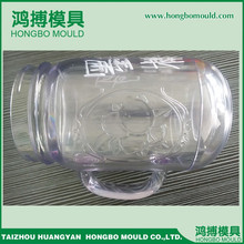 Taizhou hongbo making plastics supplies