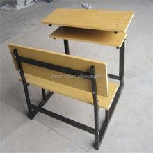 Bottom price professional school furniture dubai