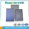 Glazed flat plate solar collector with blue absorber,Measures:(2420*860*80mm)