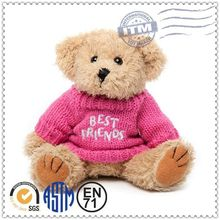 Best quality soft stuffed baby animal knitting patterns