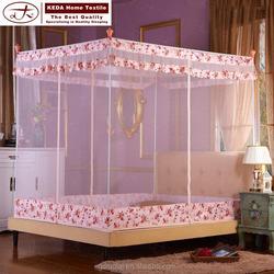 Guangzhou manufacturer China wholesale mosquito net
