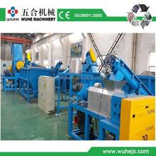 plastic dirty films recycling crushing/washing/ drying production line