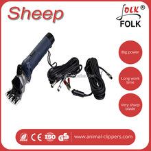 2015 new design big power sheep wool cutting machine