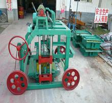 QYJ4-45 High profit block machine