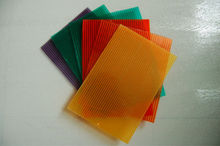 polycarbonate cheap hard plastic hollow sheet