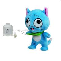 Nature Plush Stuffed Soft Animal Toy talking plush cat