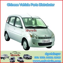 Original Auto Parts for Changhe Ideal Car. Changhe Freedom
