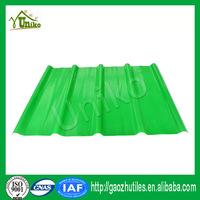 high strengh 10 year guarantee frp dogbone FRP lighting sheet