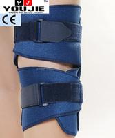 D32-2 medical grade knee support support knee support