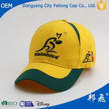 with 20 years experience factory supply any size baseball cap