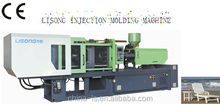 1380T plastic outdoor furniture/beach chair special injection molding machine