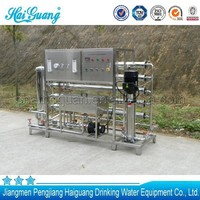 Good brand in china mounted water portable desalination