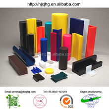 white self-lubricating plastic uhmwpe 1000 sheet for mechanical