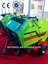 800mm picking up width 40kgs bales RXYK0870 rice straw baler, pine straw baler