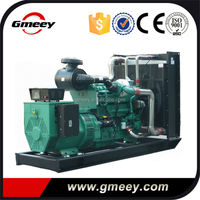 Gmeey trade assurance 400kva diesel ac brushless synchronous generator