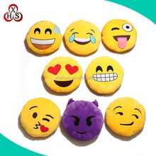 Plush Emoji Pillows With High Quality For Sale