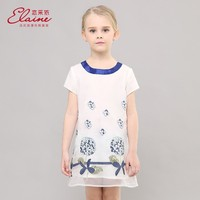 Baby Dress Designs Pictures Blue Embroidered Cocktail Dress For Children