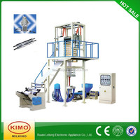 KIMO Best Price High And Low Pressure PE Film Blowing Machine Price