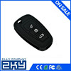 silicone car key protective cover