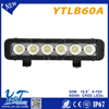 60W Recovery Light Bar Looking For Distributor Europe 10.9inch led light moving led