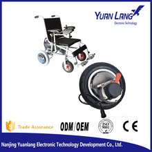 12 Inch Brushless Single Shaft Electric Wheelchair Hub Motor