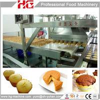 Janpan-Top Notch automatic stuffing cake factory