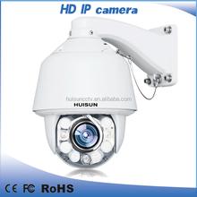 1080P (2.0 Megapixel) Outdoor Waterproof ptz ip camera with 150m IR