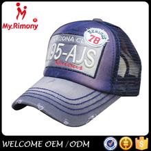 New fashion style metal logo denim custom baseball cap