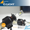 Smart System High Power Fanless H1 H4 H7 H11 H13 9005 9007 auto led headlight / Car Headlight Kits