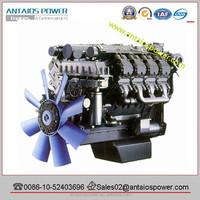DEUTZ 4 STROKE WATER COOLED ENGINE SALES 1015/2015
