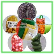 pe mono knitted plastic mesh net tubular bag for fruit