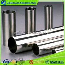 304 2.5 inch sandvik stainless steel pipe