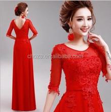 C20494B Wholesale Women Fashion Wedding Dresses Maid Dresses