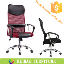 Competitive Price Office Mesh Chair with Armrest Computer Chair