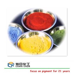 pigment for rubber tile/concrete/asphalt/brick/cement/iron oxide types/ferric oxide powder