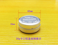 20g aluminum case,embossing round lip balm tin can,15g/20g small aluminum container