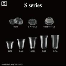 R-PLA-Custom printing 9oz 96mm disposable plastic PET cold juice ice cream yogurt drinking cup 270ml- Le gobelet en plastique