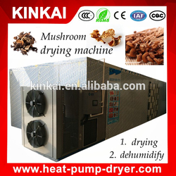 0086-15920185702 stainless steel hot sale sea food/fruit drying machine