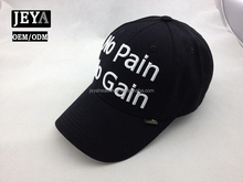 Fitted Black Stretch Cotton Baseball Cap