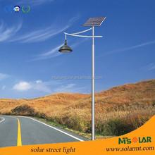 70 Watt LED integrated solar street light with monocrystalline silicon
