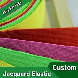design 1cm wide carry strap