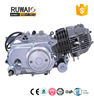 chinese motorcycle engine 120cc motorcycle engine reverse gear engine motorcycle