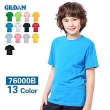Gildan 100% Cotton kids t shirt,child t-shirt,kid t-shirt