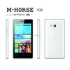 5.0 inch touch screen mobile phone sale brand wholesale feature phone