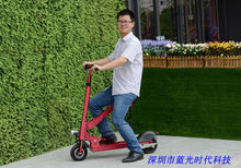 Battery moped design electric folding motorcycle WITH FRONT AND REAR LIGHT