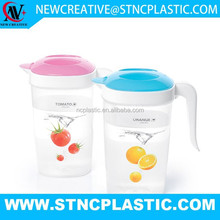 small rectangle juice water pitcher with lid 1.7L